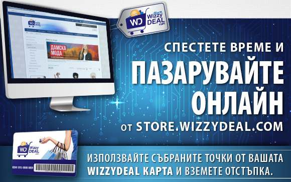 Store WD